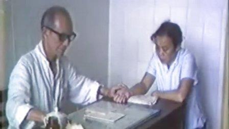 广州中医学院电教片《脉诊》上、下集