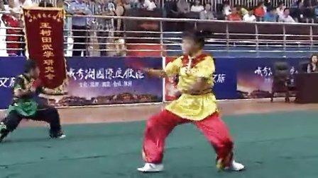 2013年第四届四川国际峨眉武术节 套路比赛 021 碎手扇 王婷(广东)