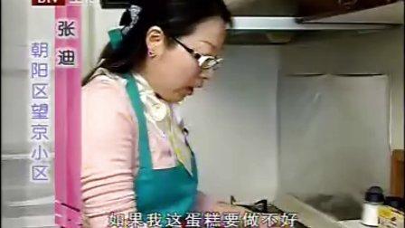 电饭锅做蛋糕 sddup视频