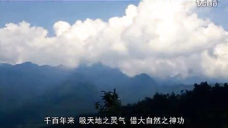 【云南景东宣传片】
