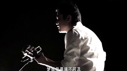 老男孩MV