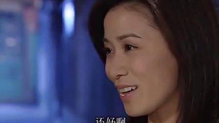 《带我飞带我走》精彩片段02
