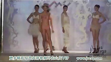 性感模特走秀魅力东方诱惑10  温馨视频