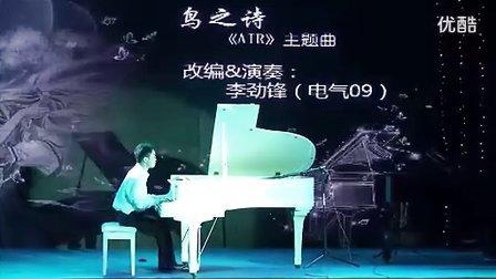 鸟之诗  钢琴音乐会   现_tan8.com