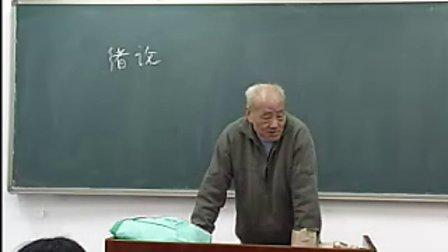 钱伯初量子力学01