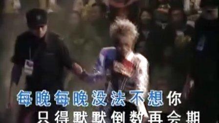 左麟右李开心演唱会2004 高清晰