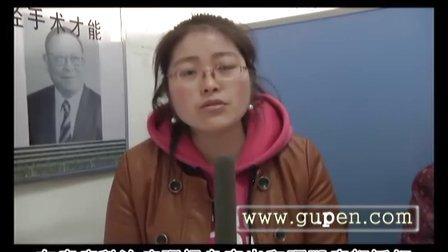 北京首届银质针培训班在济宁交通医院代课,治疗好了不少本地患