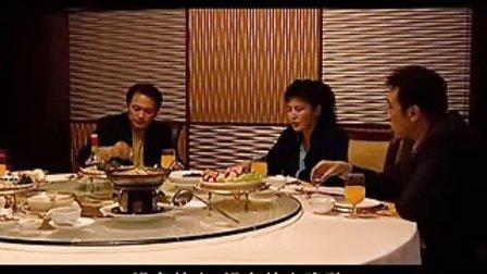 于和伟 真情年代李和平饭桌上的一番话,很爷们