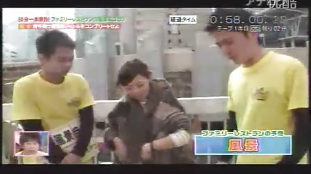 『マヨブラジオ』'11.03.26 (3-3) 電車スゴロク