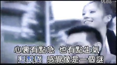 """""""徐嘉宾""""--类似爱情(90后小帅哥版)"""