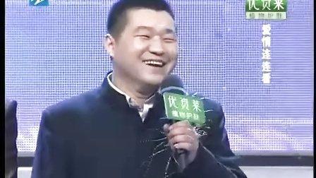 浙江卫视 爱情连连看 20110530