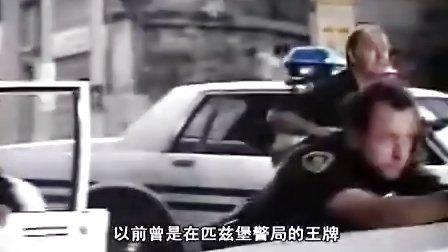 【一生必看电影172】致命距离(预告片)