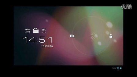 "智器K7 Android4.1.1固件品尝""果冻豆"""