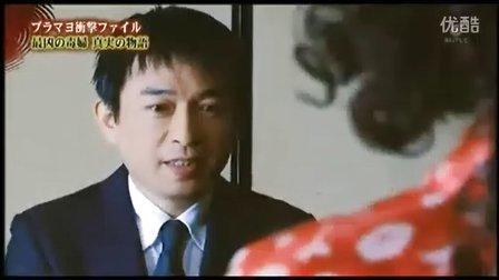 (2-2)『ブラマヨ衝撃ファイル 世界のコワ~イ女たち』'11.05.24