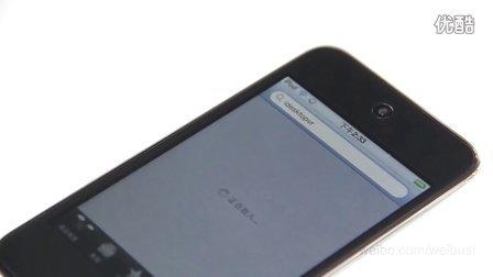 30秒左右用苹果iOS设备免费体验裸眼3D效果[WEIBUSI.NET 出品]