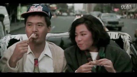 发哥、红姑《纵横四海》《秋天的童话》MV---我和春天有个约会