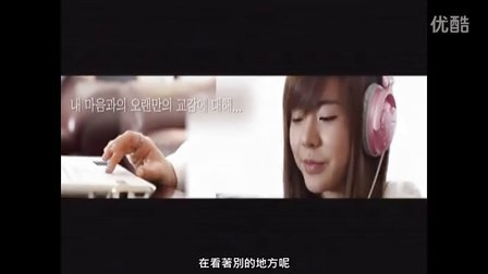 [杨晃]中文字幕版 少女时代 最新动听抒情单曲 向日葵