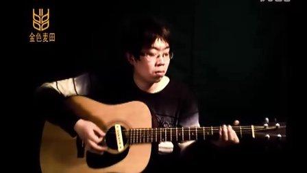 【原创民谣吉他弹唱】《Feeling》青岛金色麦田吉他学校学员作品展示