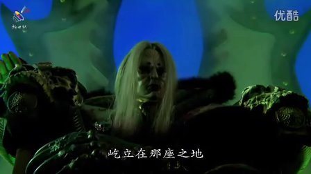 【新天宇】龍嘯九峰09【鳳歌版】