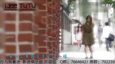 【你为我着迷】[自制OST]CNBlue.-.因为想念【中字】[修正版]