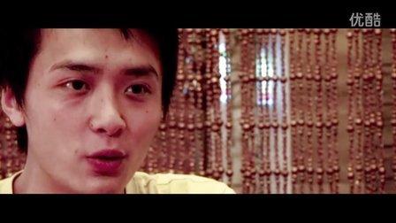 亿秒影像出品 - 《乐山·爱》 终结版预告片