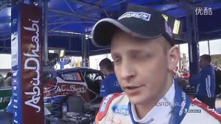 WRC2011葡萄牙站 PowerStage终点及领奖台