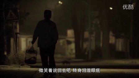 《父亲》导演剪辑版MV