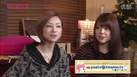 SATV ピンクス! 111224 吉澤ひとみ 小川麻琴