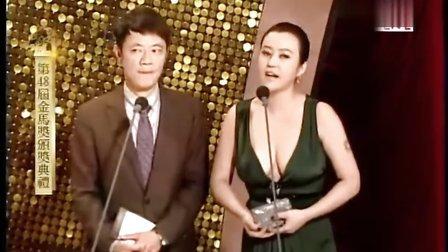 郝蕾-第48届金马奖颁奖典礼集锦