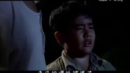大爱剧场-爱的界線03+大爱会客室-台语闽南语电视连续剧-20110918播映﹏