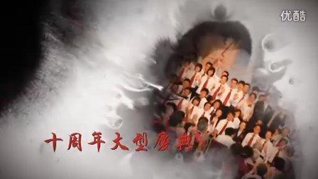健尔康12周年轮回宣传片