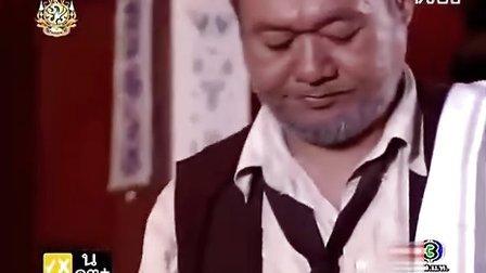 逆阳之境第01集泰语中字mak yaya
