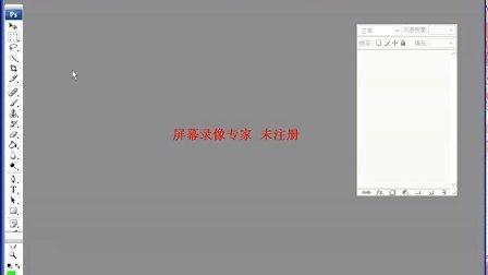 郭小尊:PS制作动态QQ头像详细教程,最新制作QQ头像方法,QQ头像制作方法
