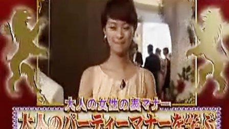 [Arashi]110915 ひみつの嵐ちゃん 荣仓奈奈  人体模特