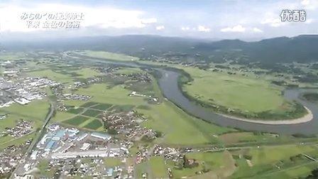 『THE 世界遺産』 '11.12.04 空から見る日本Ⅱ 文化遺産のすべて
