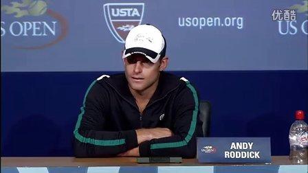 2011美国网球公开赛男单R2 罗迪克赛后采访