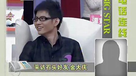 李玉刚星光大道参赛用心计