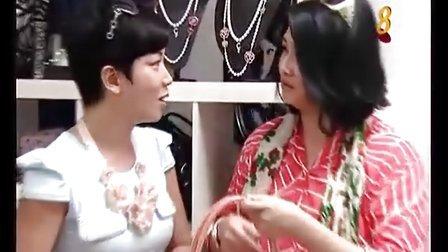 陈莉萍和钟琴主持的《HDB太太3》 之HDB Tai Tai 3_ Episode7
