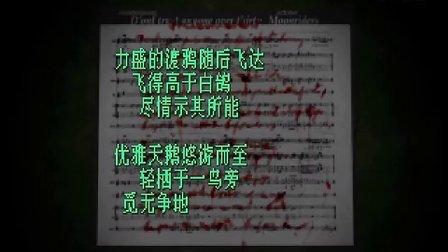 [重温ps][寂静岭][中文流程视频](3)