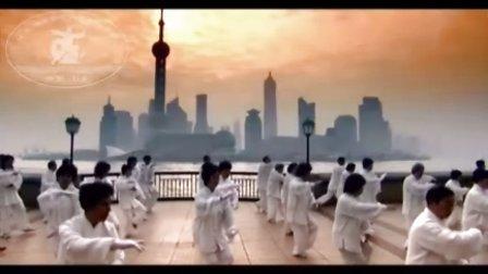 山东杨澄甫式太极拳俱乐部-迟绍和先生杨澄甫式太极拳宣传片