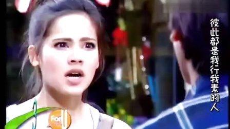 [中字] 讓愛相遇(Hai Rak Dern Tang Ma Jer Gan)TV3 MV