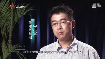 """""""瓦良格号""""航母建造原理真相揭秘 【全球零距离】"""
