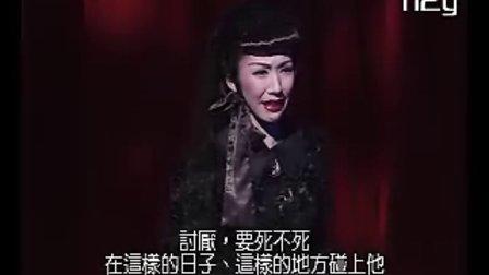 寶塚_飄(亂世佳人) 2003花組瀨奈版 (字幕)