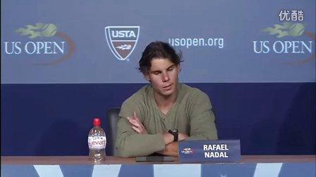 2011美国网球公开赛男单SF 纳达尔赛后采访