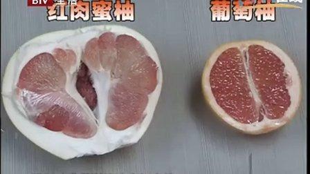 【葡萄柚】红肉蜜柚、葡萄柚2011-11-02