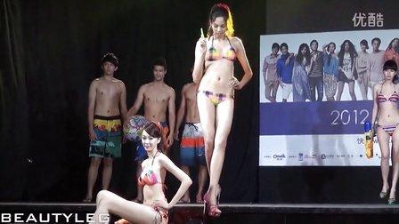 2015CCTV新丝路模特大赛泳装秀
