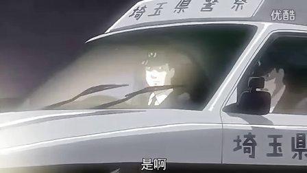 强殖装甲凯普01