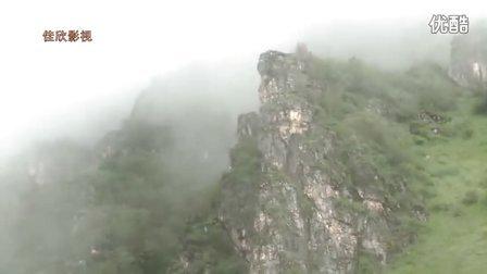云南东川石将军风光