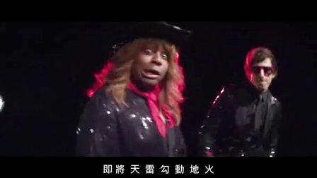 SNL - Two Worlds Collide - 天雷勾动地火