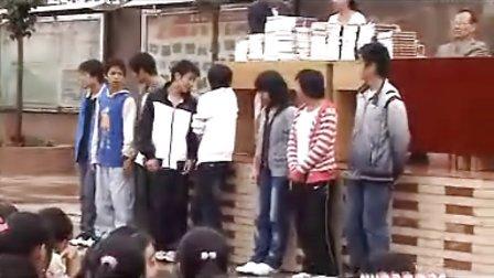 2011年秋宣威市来宾镇第一中学2011年秋开学典礼暨颁奖大会